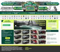 Сайт для подержанных и раритетных авто