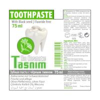 Упаковка для зубной пасты фирмы Tasnim