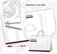Фирменный стиль Adela