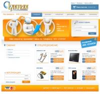 Сайт для интернет-магазина