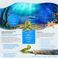 Дизайн сайта для компании по аквариумам