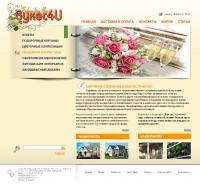 Логотип и сайт для студии флористики