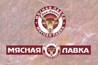 Логотип для сети магазинов мяса.