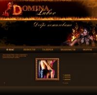 Сайт экстремальных знакомств