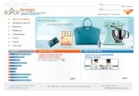 Логотип и дизайн сайта по продаже товаров