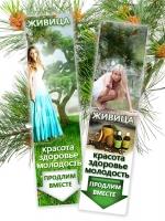 Варианты аватарок для группы ВКонтакте