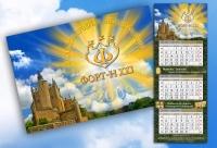 Квартальный календарь для производителей майонеза