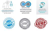логотип для юридического агенства