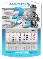 Квартальный календарь_AvantaTex