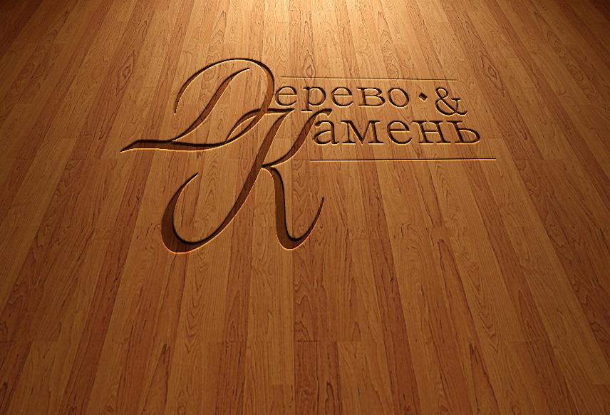 Логотип и Фирменный стиль фото f_35354b1c2ee667aa.png