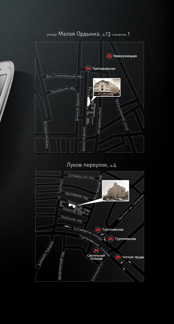 Карта проезда Soho