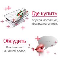 Иконки для сайта зубной пасты