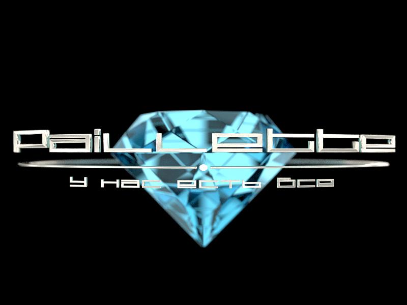 Разработка Логотипа. фото f_3515159c9b69030f.png