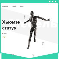 RUDA - Студия предметного дизайна