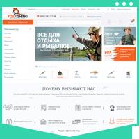 FoxFishing – рыболовный интернет-магазин №1