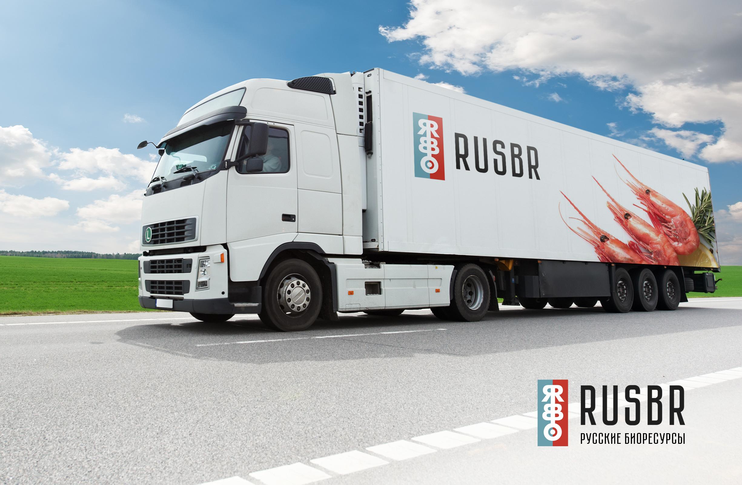 Разработка логотипа для компании «Русские Био Ресурсы» фото f_72458fccc16a0859.jpg