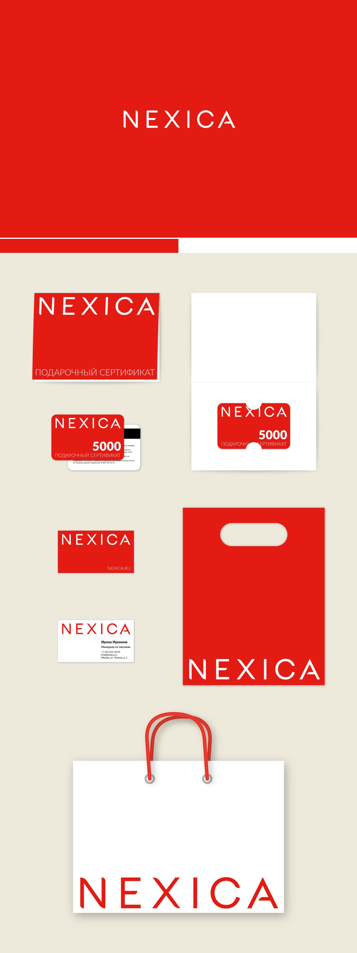 Название, логотип и фирменный стиль для интернет-магазина профессиональной косметики