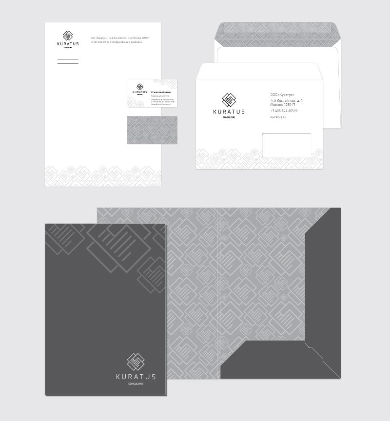 Логотип и фирменный стиль консалтинговой компании