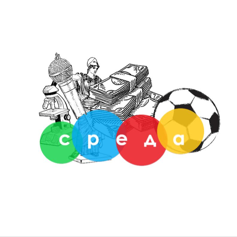 Разработка логотипа для творческого портала фото f_6985b59c2e6139d4.png