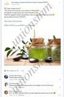 Вконтакте: комплексное продвижение Эко-маркета натуральной косметики и товаров APICO