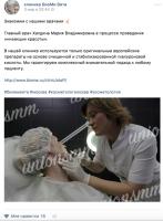 Инстаграм: продвижение клиники БиоМи Вита