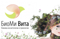 Клиника anti-age медицины БиоМи Вита