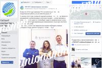 Фейсбук: привлечение клиентов для компании ГИГАНТ. Компьютерные системы