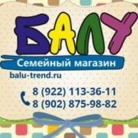 """Семейный магазин """"Балу"""""""