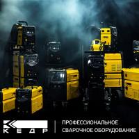КЕДР Профессиональное сварочное оборудование - таргетированная реклама в Инстаграм