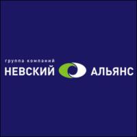 """Агенство недвижимости """"Невский Альянс"""""""