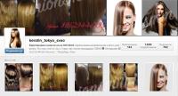 Продающий аккаунт в Инстаграм: кератиновое выпрямление волос