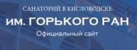 Лендинг санатория им. Горького