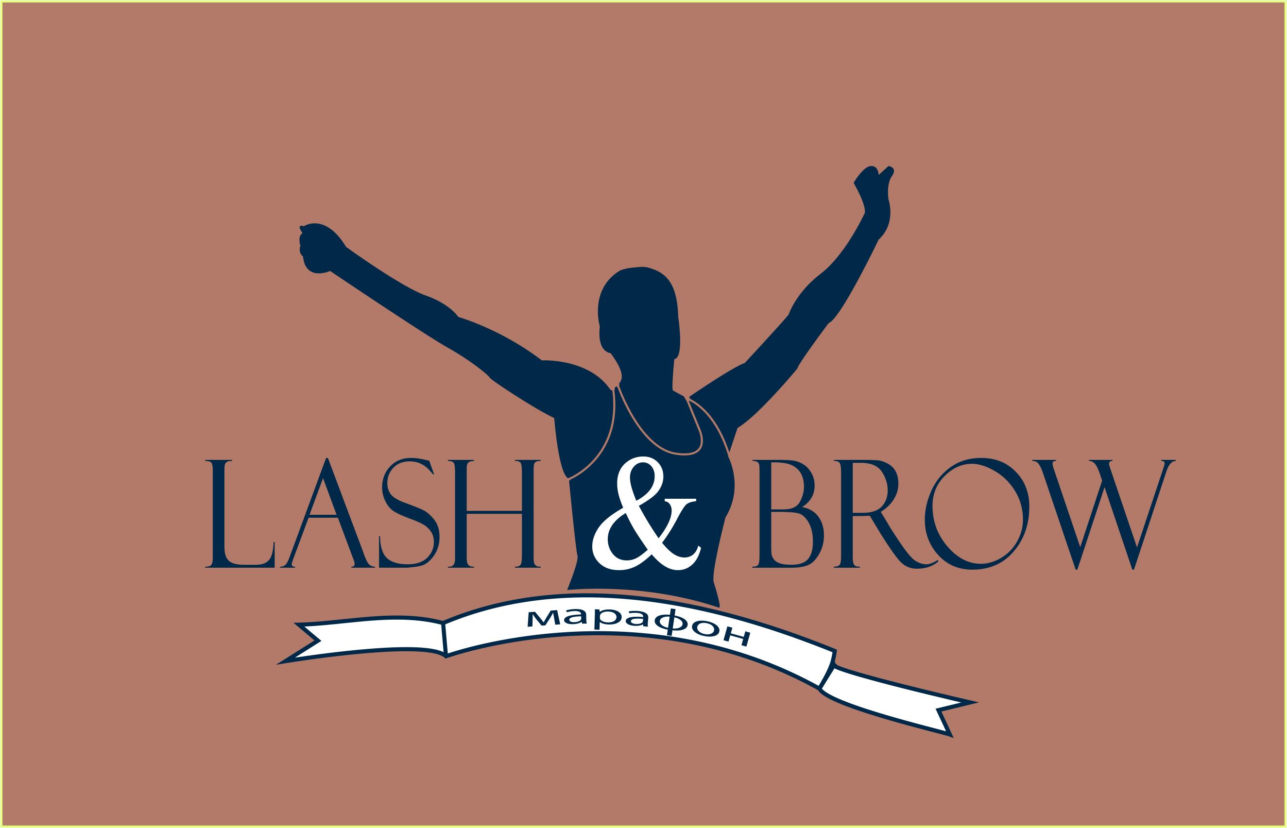 """Создание логотипа мероприятия """"Марафон Lash&Brow"""" фото f_62958f899de2c044.jpg"""