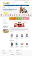 Магазин детских товаров опенкарт