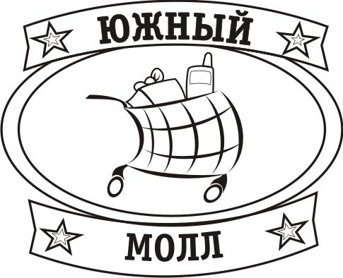 Разработка логотипа фото f_4db5150652705.png