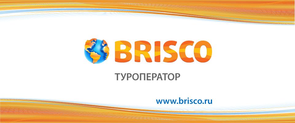 BRISCO