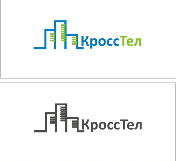 Логотип для компании оператора связи фото f_4ede27bd97514.jpg