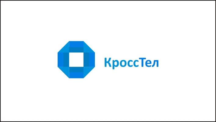 Логотип для компании оператора связи фото f_4ede290124d8b.jpg