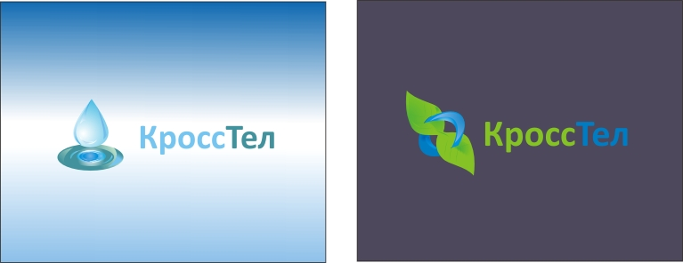 Логотип для компании оператора связи фото f_4ede293aadb0a.jpg