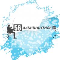 Лэндинг компании по уборке снега г. Оренбурга