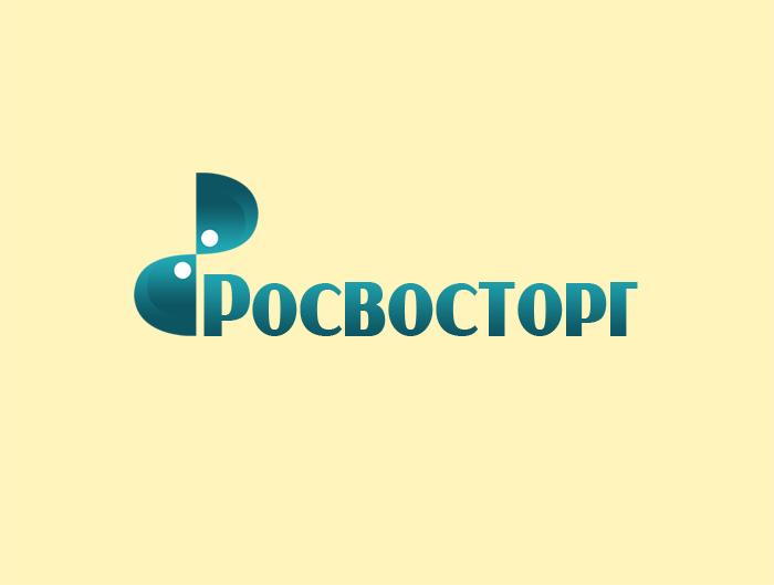 Логотип для компании Росвосторг. Интересные перспективы. фото f_4f853acaa990b.jpg