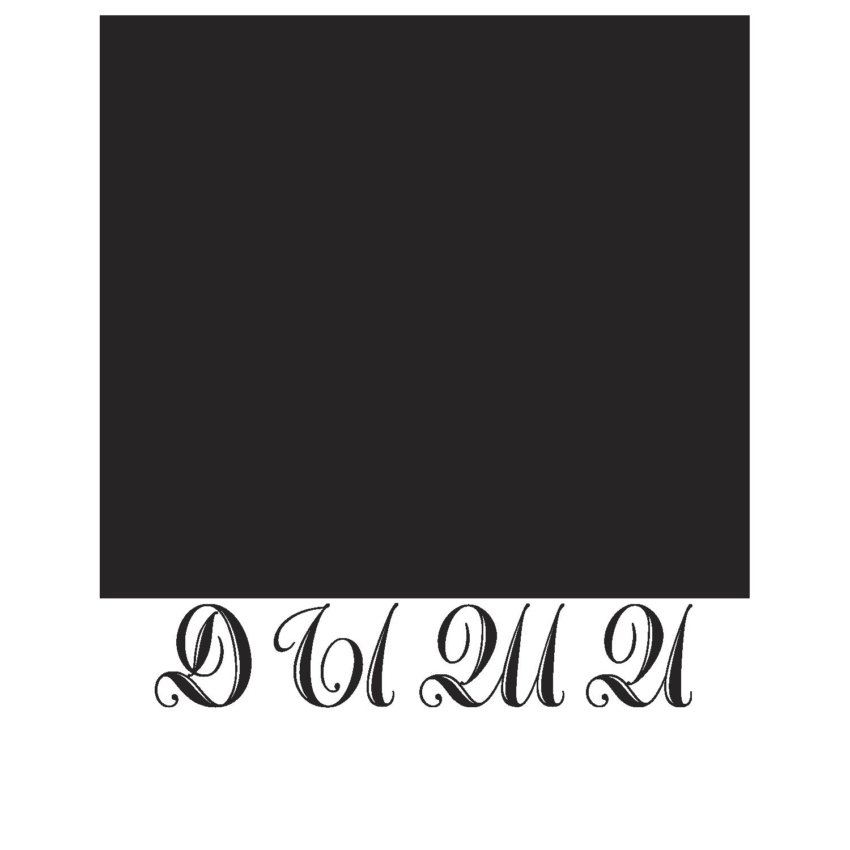 """Логотип для студии """"Дыши""""  и фирменный стиль фото f_32356f00880c19db.png"""