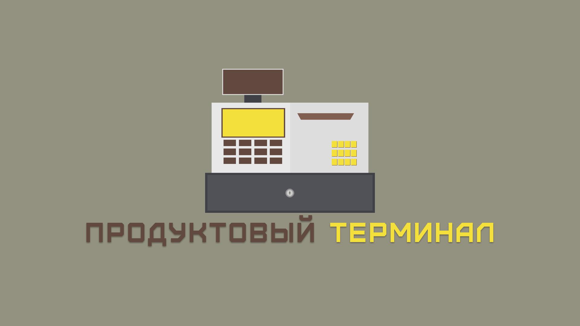 Логотип для сети продуктовых магазинов фото f_94856f9153bcc8e3.png