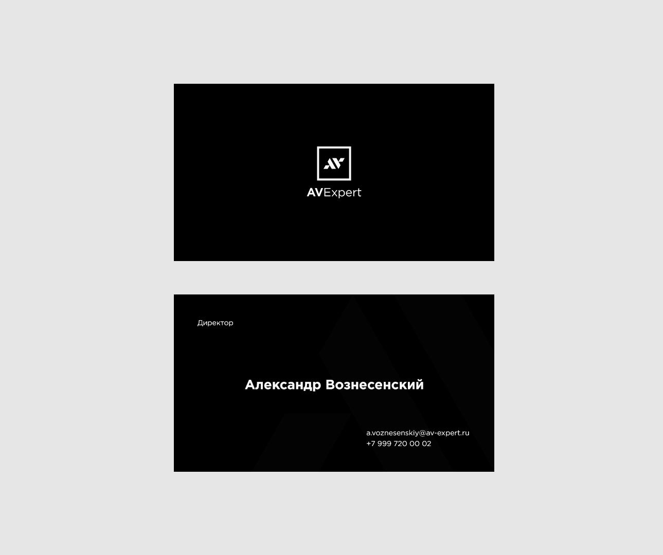 Создание логотипа, фирстиля фото f_4575c66776b89962.png