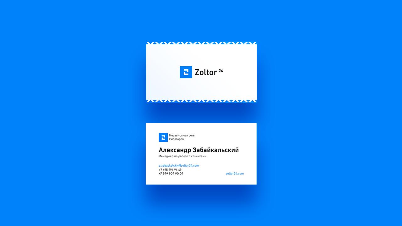 Логотип и фирменный стиль ZolTor24 фото f_8115c9254d5f38fd.png