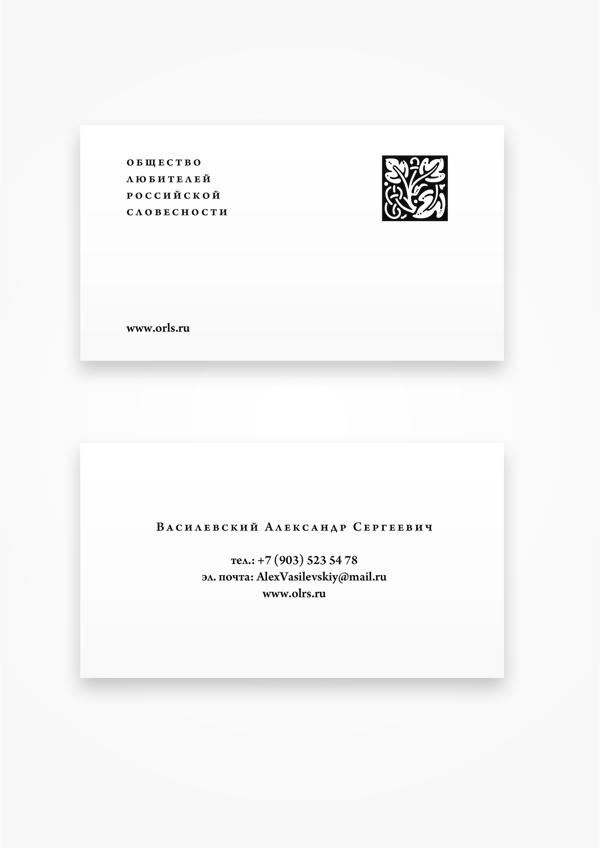 дизайн  визитки фото f_4d725b0ebaaf3.png