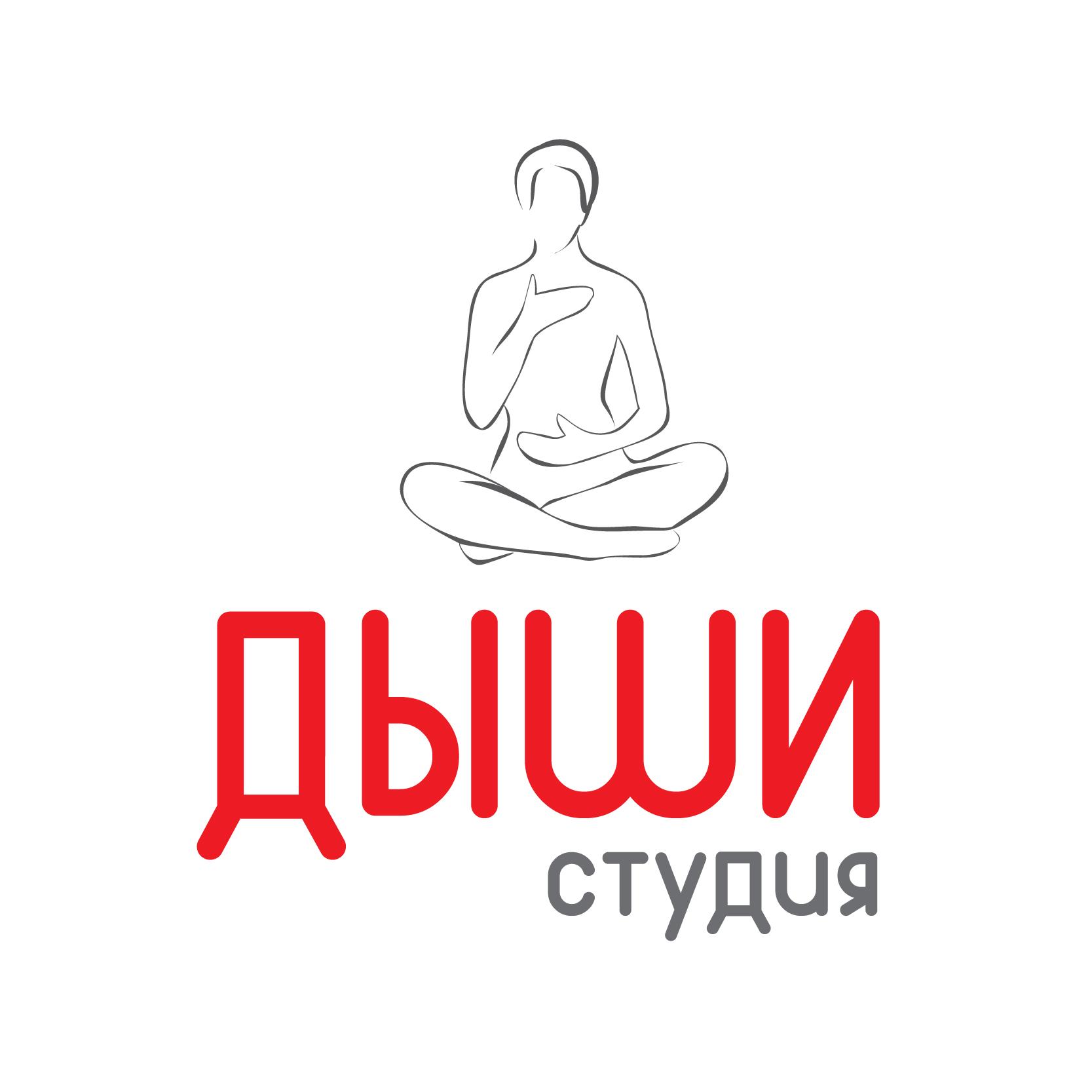 "Логотип для студии ""Дыши""  и фирменный стиль фото f_37856f112f39db18.jpg"