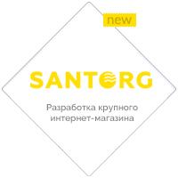 SANTORG - разработка интернет-магазина