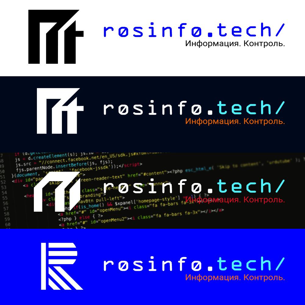Разработка пакета айдентики rosinfo.tech фото f_0615e1f7ea0aac5b.png