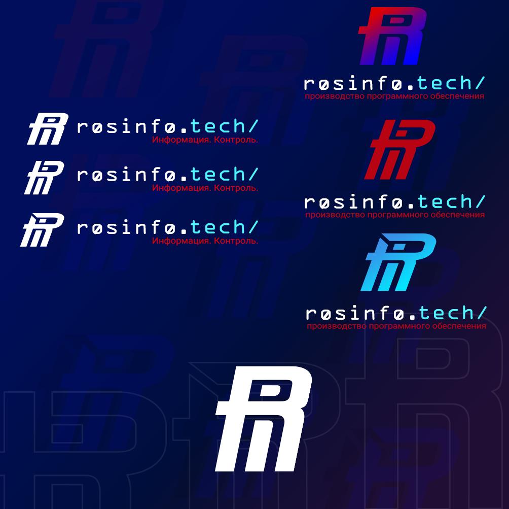 Разработка пакета айдентики rosinfo.tech фото f_3945e1f8a4ada896.png